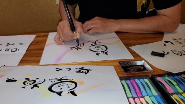 心が豊かになる筆文字アート体験講座のイメージその2