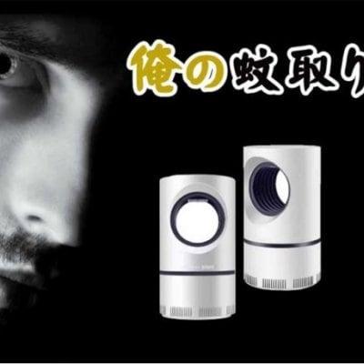 【和勝】光触媒吸収蚊取り器 俺の蚊取り WA-KTA