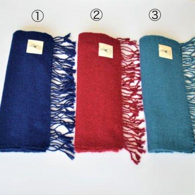 アルパカ手織りストール①紺色②茜色③ヒスイ色