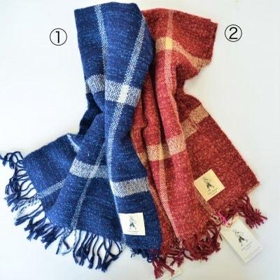 アルパカ手織りストール格子柄①青②赤