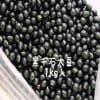 農薬不使用〜黒千石大豆〜北海道黒大豆黒豆の一種