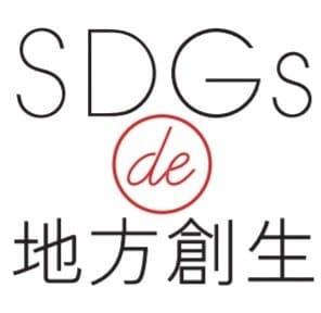 第1回 SDGs de 地方創生ゲーム会(名古屋会場)