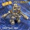 【今だけ!!出店記念/高ポイント還元】職人さんが創った「知育系!ステンレス製ネジロボット」2号