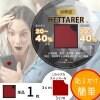 [単品]1枚♪[ETTARERヘッターラ]貼るだけで電磁カット/電波改善/省エネできる赤いステッカー[超ホットなキレキレアイテム通販キレキレショッピング]