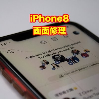 iPhone 8 画面修理