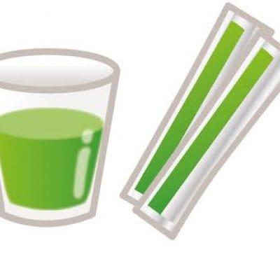 無農薬・青汁粉末・1箱50包入×2箱セット