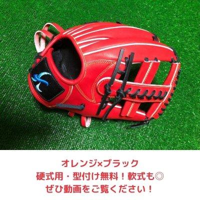 凄腕整体師が企画した野球グラブ!【ドクターK】 Made in 東京!セレクトショップスムスマ!