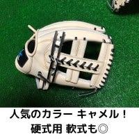 凄腕整体師が企画した野球用グラブ! 【ドクターK】Made in 東京!セレクトショップスムスマ!