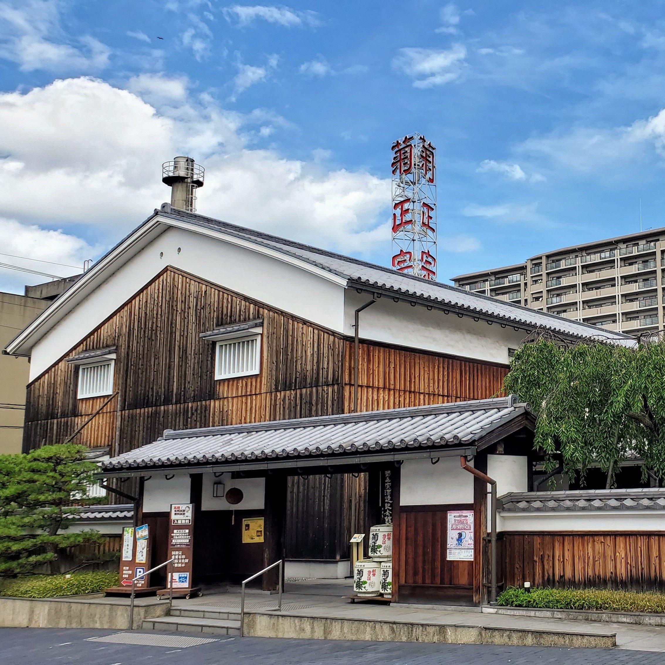 神戸「灘の酒蔵巡りRUN」2021年11月6日(土)のイメージその1