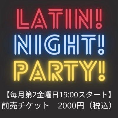 ラテン★Liberum 〜音楽とお酒とリズム〜