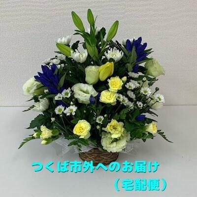 お供え花アレンジメント Sサイズ