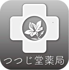 【店頭払い専用】 トーケア&ソラーチ回数券 20回分