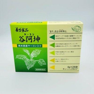 全薬工業 養生食品 谷阿坤 4g×28包