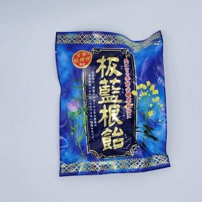 板藍根飴【ばんらんこんあめ】 80g