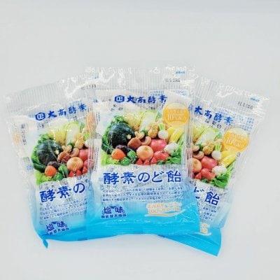 酵素のど飴 塩味 ×3個