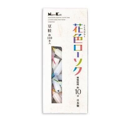 花色ローソク  豆粒約110本入 /お線香/お墓参り/石五郎/ペット葬儀/アサヒ動物霊園/メモリアルホール