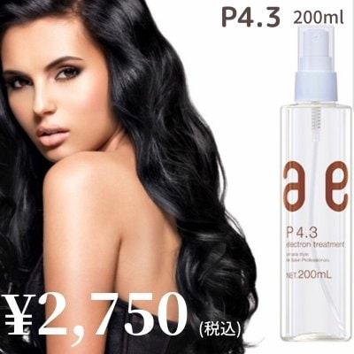 【現地払い専用】P4.3電子トリートメント200ml¥2750