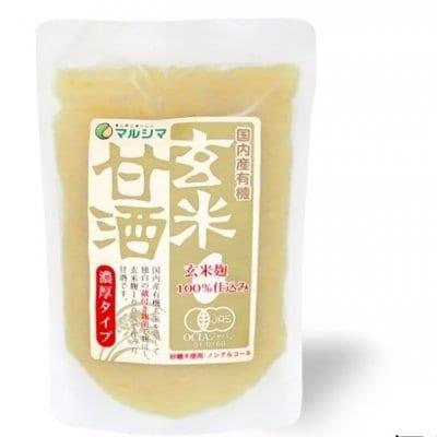 純正食品マルシマ 国内産有機玄米甘酒(濃厚タイプ) 15個セット