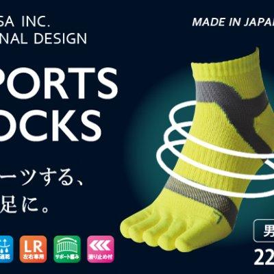 JAPAN スポーツソックス 単色 (ショート)