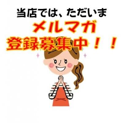 ツクツクメルマガ募集促進動画(スマホバージョン)