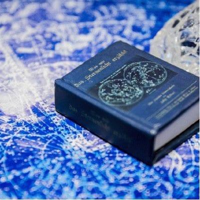 本場スリランカの占星術 ホロスコープ