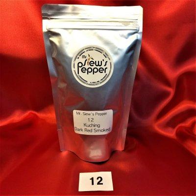 お徳用「燻製した黒胡椒」プレミアムペッパー (Mr.Siew's Pepper) 250g...