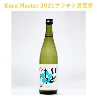 純米吟醸「いとをかし」生酒 720ml 高木酒造株式会社