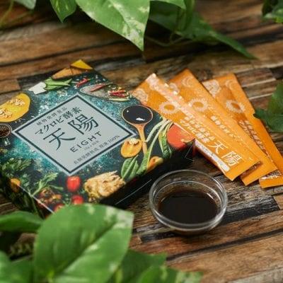 植物発酵食品マクロビ酵素「天陽」長期発酵熟成原液100%(1箱30包入り)