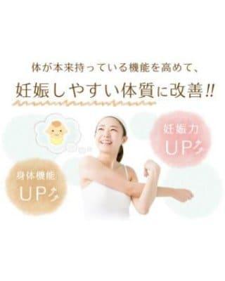 3ヵ月集中で不妊体質改善しよう!オンライン妊活プログラム