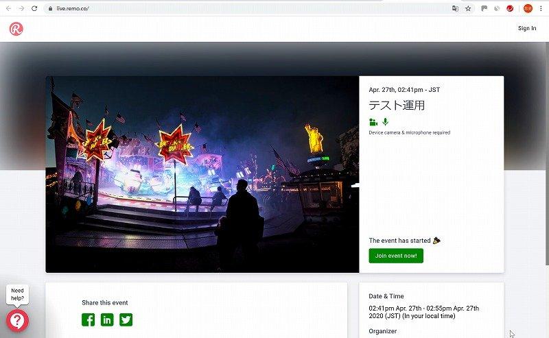 オンライン占いフェス出店チケット【2セット分】のイメージその3