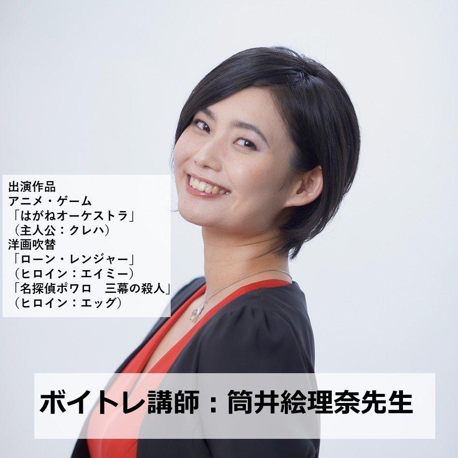 なりきり朗読イベント【女性用×2セット分】のイメージその2