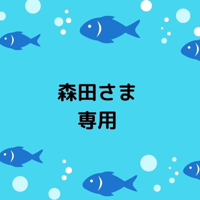 ★Mさま専用★ 町田 五感を癒すプライベートサロン 花笑mine(はなえみん)のイメージその1