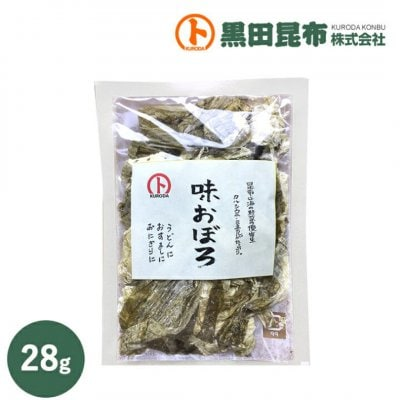 【メール便対応】味おぼろ28g 北海道産 2個まで購入OK