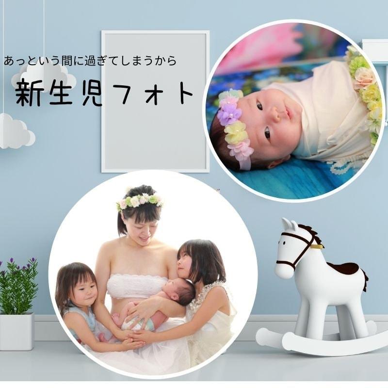 新生児フォトのイメージその1