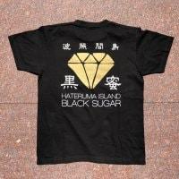 波照間島黒蜜Tシャツ(ブラック)