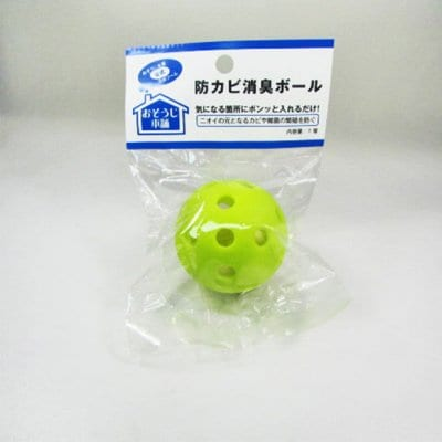 防カビ消臭ボール