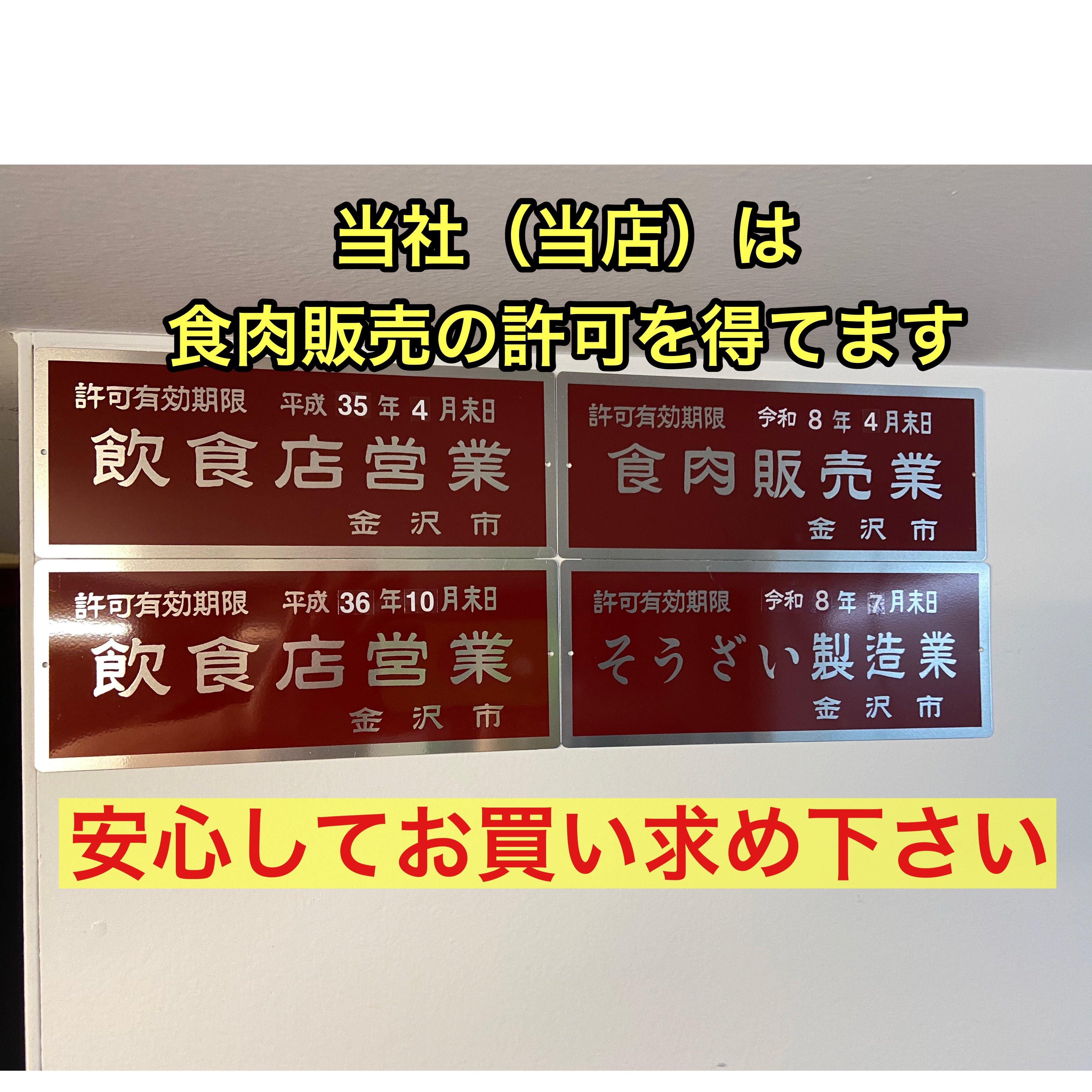 【生産者支援】秘伝!鶏の塩から揚げレシピ付き・名古屋コーチン支援価格購入チケットのイメージその4
