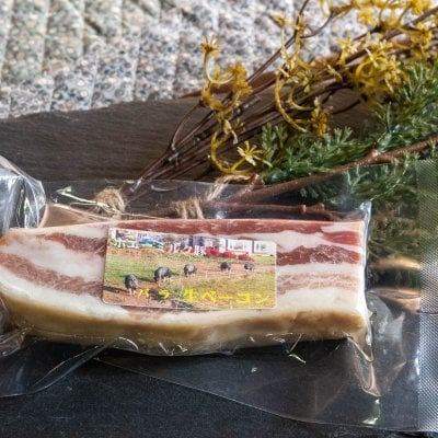 ◇◆米村牧場◆◇ ホエーミルク豚 生ベーコン <120g>   【冷凍クール...