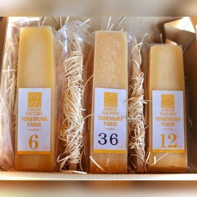 ◇◆米村牧場チーズ工房◆◇『6・12・36ヶ月 熟成月別食べ比べ チーズセット...