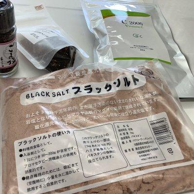 A S様専用 食料品セット