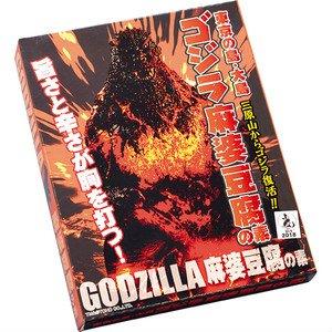 【大人気】伊豆大島ゴジラ麻婆豆腐の素