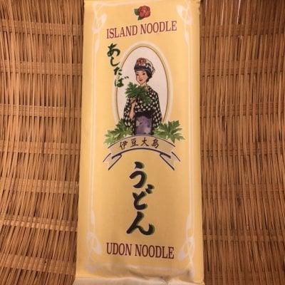 【あしたば乾麺シリーズ】あしたばうどん(2人前)伊豆大島から生まれた...