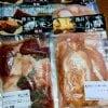 漢方牛ホルモン(冷凍)★小腸×2袋&ミックス焼肉用×2袋★ 総重量1㎏ 🌈ご注文順にお送りいたします🌈
