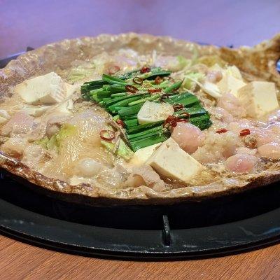 漢方和牛もつ鍋(4人前)冷凍 〜幸之助特製スープ付き〜