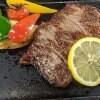 【送料無料】漢方和牛サーロインステーキ (250g×2枚)冷凍