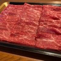 漢方和牛特選モモ すき焼きしゃぶしゃぶ用500g(冷凍)
