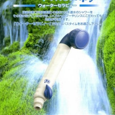 素粒水 ウォーターセラピィー シャワーヘッド 醗酵する水(浄水器)