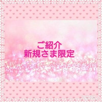 ご紹介の新規さま限定特別チケット【カイロプラクティック】60分ベーシックコース