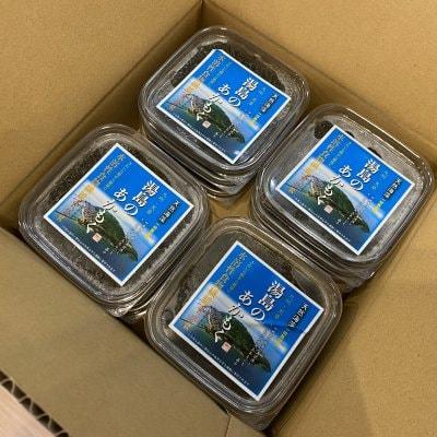 天然海藻アカモク90g×12個入(1ケース)・エシカル消費応援