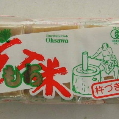玄米餅300g 有機玄米もち(杵づき)【福岡のオーガニックショップコラ...